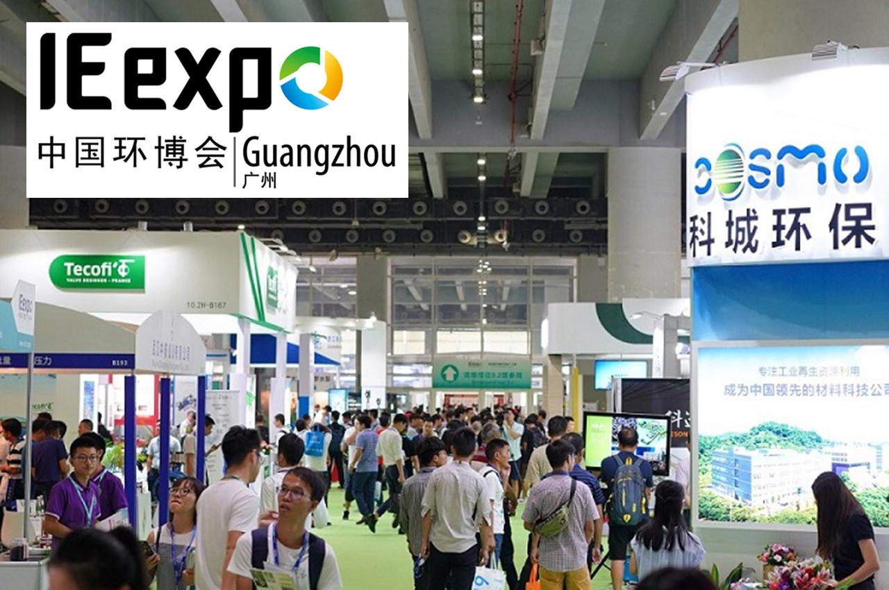 IE Expo Guangzhou